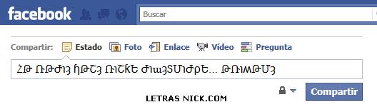 letras arabes de Facebook
