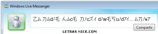 letras chinas para facebook de Msn Messenger