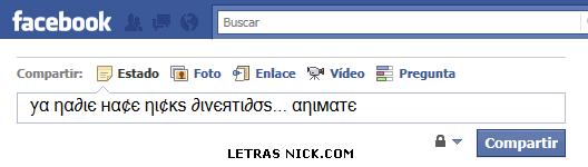 letras diferentes para perfil de Facebook