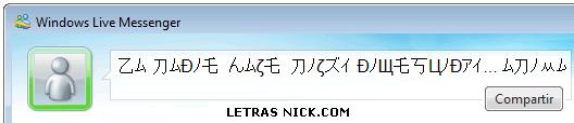 letras en chino de Msn Messenger